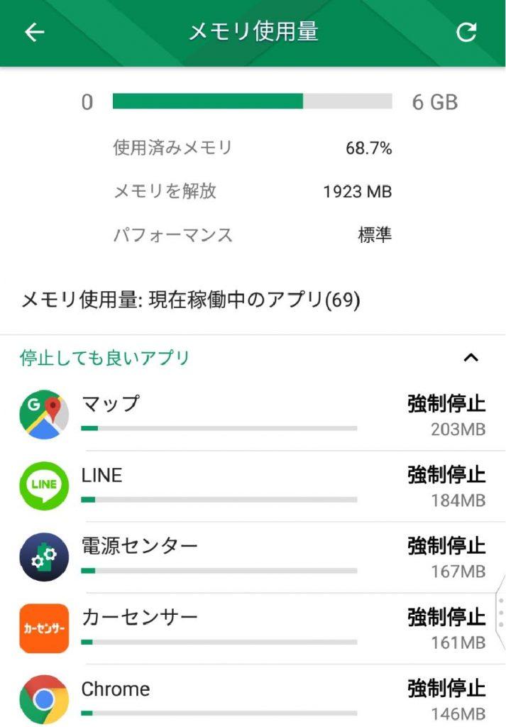 blackberry - BlackBerry Key2 LEのKeyoneやKey2との違い【Key2がおすすめ】