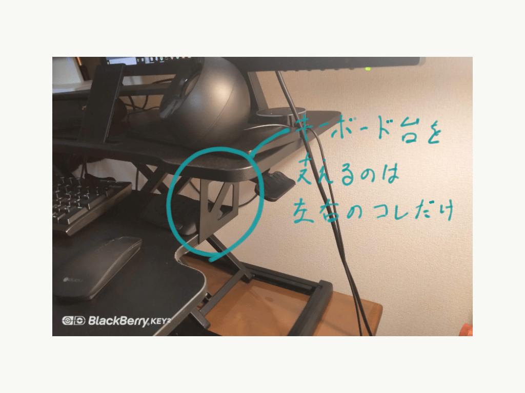 gadget - 【レビュー】卓上×格安のスタンディングデスクSD308001WBがマジでコスパ最強!