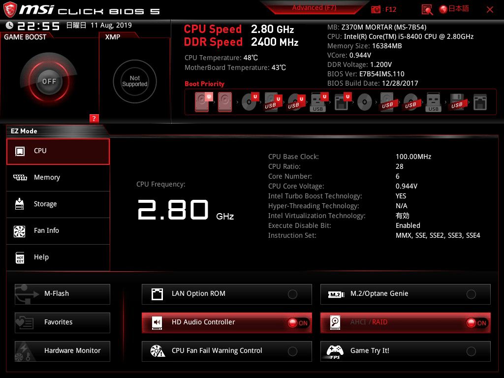 other - 【msi Z370】BIOSでreboot and select proper boot deviceを解決した