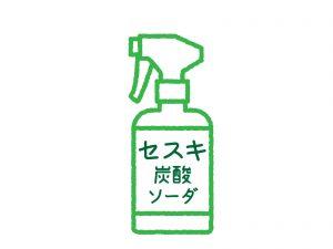 clean - フローリングの皮脂汚れが落ちない!?それならセスキを使ってみよう!